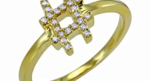 Bloomingdales lança anel com símbolo #HASHTAG